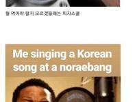 외국인이 한국에와서 느끼는것들.jpg